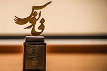 جشنواره ملی فانوس پذیرای 11اثر از هنرمندان فارس شد