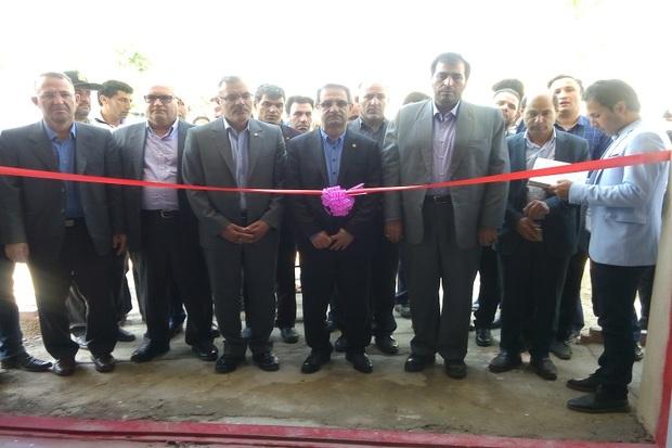 مرکز درمان اجتماع مدارمعتادان در مشگین شهر افتتاح شد