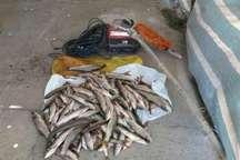 10 صیاد غیرمجاز در حاشیه رودخانه زاب سردشت دستگیر شدند