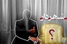 شهردار برکنار شده آذرشهر باز میگردد؟