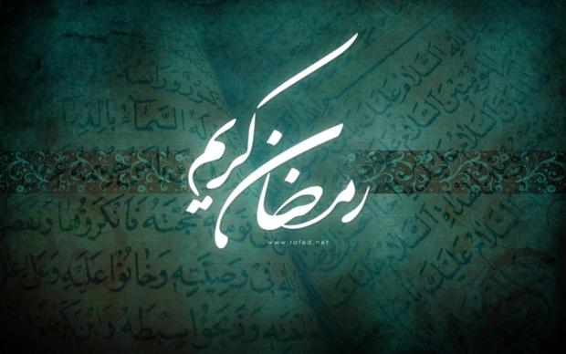 برنامه های ماه رمضان در شبکه افلاک لرستان اعلام شد