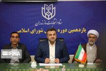 ستاد انتخابات مجلس در مازندران فعال شد