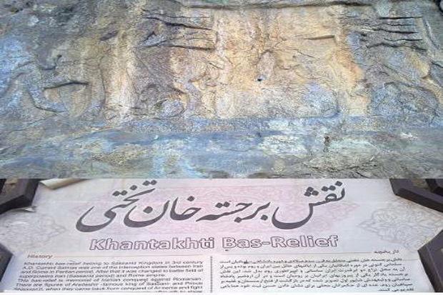 افزون بر 8000 نفر گردشگر از آثار تاریخی سلماس بازدید کردند