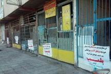4 واحد صنفی مشاغل مزاحم در مهاباد پلمب شد