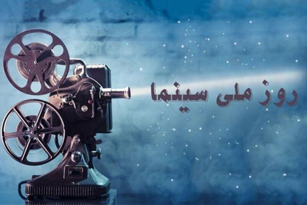 بلیت سینما برای روز جمعه، نیم بها اعلام شد