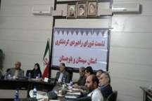 دبیرخانه جشنواره های گردشگری در سیستان و بلوچستان باید تشکیل شود