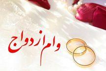 1330میلیارد ریال تسهیلات ازدواج دربوشهر پرداخت شد