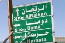 شهرهای بزرگ و مهم غوطه شرقی در آستانه آزادی کامل/ ادامه حمله گروه های تروریستی به دمشق/ مذاکره بر تسلیم سه شهرک بدون درگیری