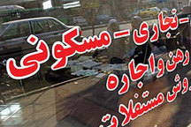 ادارات و نهادهای دولتی از عوامل افزایش اجاره بهای املاک تجاری در بوشهر