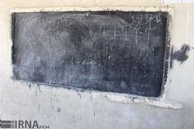 ۳۰ مدرسه خشت و گلی در کرمان برچیده میشود