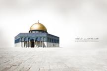 بیانیه ارتش جمهوری اسلامی ایران پیرامون روز قدس/ ان شاالله اسرائیل به زودی محو خواهد شد