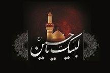 امام حسین(ع) مظهر تمامی صفات پسندیده است