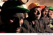 ۷۰ درصد کارگران زیر خط فقر هستند