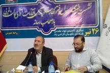 شورای نگهبان در آذربایجان غربی 20 برنامه فرهنگی اجرا می کند