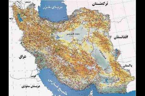 ایران از کی «ایران» شد؟