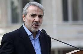 محمد باقر نوبخت: حمایت از مظلوم یکی از اهداف جمهوری اسلامی است