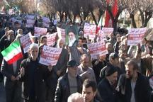 همدانی ها اقدام ترامپ را در به رسمیت شناختن قدس شریف به عنوان پایتخت رژیم صهیونیستی محکوم کردند