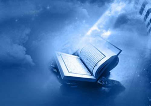 بررسی موضوع حریم خصوصی و هتک آبرو ، بر اساس آموزه های قرآن