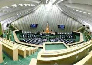 تصویب سه موافقتنامه بین المللی دریایی در مجلس