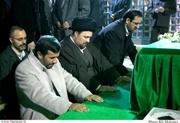 حضور اعضاء هیئت دولت در حرم امام خمینی (ره) بمناسبت دهه فجر