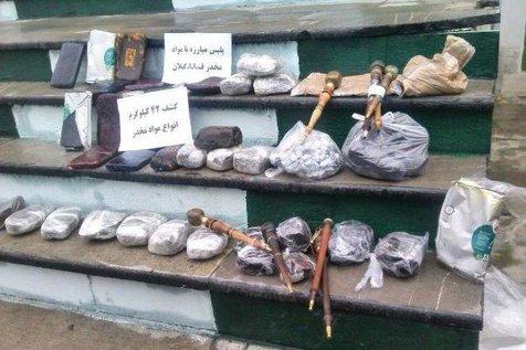 کشف ۴ تن انواع مواد مخدر در سیستان
