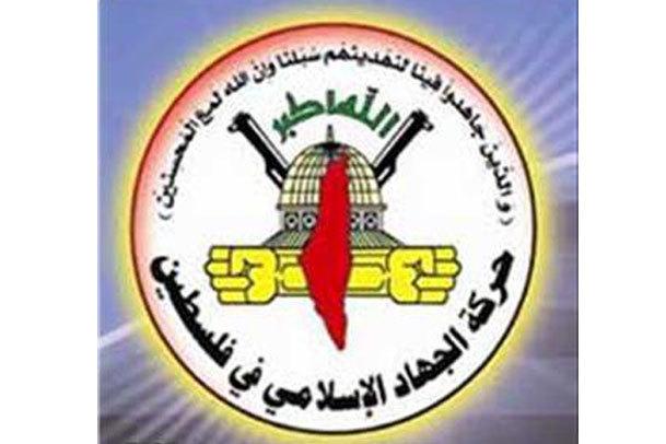 تهدید جهاد اسلامی به لغو توافقنامه آتش بس با صهیونیست ها