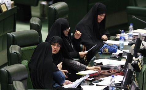 نباید زنانی که تضییع کننده حقوق زنان اند به مجلس راه یابند