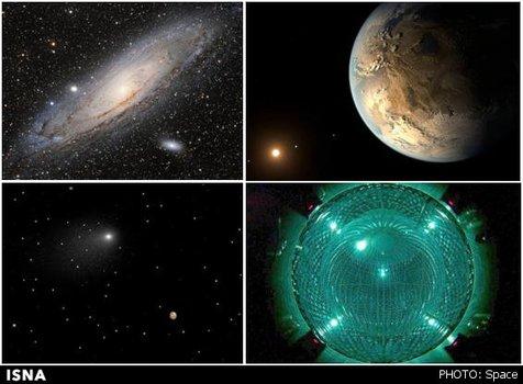 نجومی ترین رویدادهای ۲۰۱۴