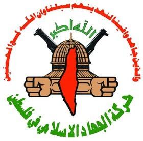 تقدیر جهاد اسلامی از حمایت های مقام معظم رهبری از مقاومت فلسطین