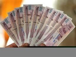 پول ها دوباره از بانک ها به صرافی ها خواهد رفت؟