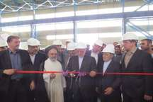 کارخانه فولاد سرمد ابرکوه با حضور وزیر صنعت، معدن و تجارت افتتاح شد