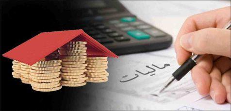 بیش از ۴۰ درصد اقتصاد ایران معاف از مالیات