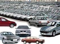 افت قیمت چند خودرو