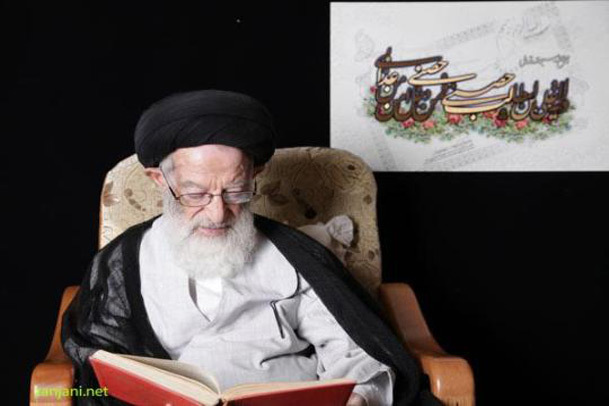 تاکید آیت الله العظمی شبیری زنجانی بر اقامه عزاداری در ایام فاطمیه