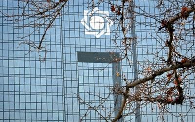 استاندارد سازی اساسنامه بانکهای غیردولتی