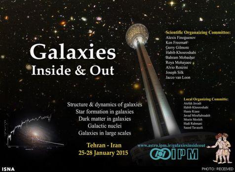 برگزاری کارگاه بین المللی کهکشانها با حضور اساتید بین المللی در ایران