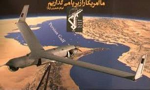 پهپاد جاسوسی اسرائیل از پایگاه هوایی نخجوان به سمت ایران پرواز کرده بود