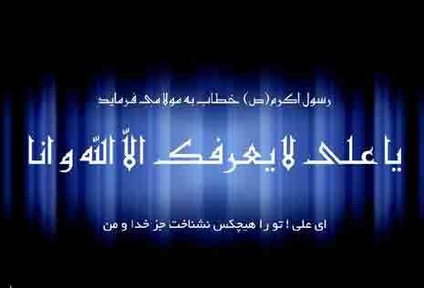 امام خمینی :حضرت علی (ع)در بین شیعیان نیز مظلوم هستند