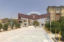 دانشگاه آزاد واحد اهواز تا 26 فروردین ماه تعطیل اعلام شد