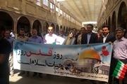 حضور مدیر و کارکنان مخابرات منطقه خوزستان در مراسم راهپیمایی روز جهانی قدس