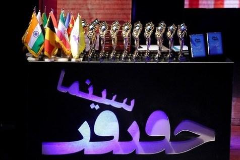 ناصر صفاریان از جشنواره سینما حقیقت می گوید