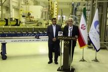 آغاز اجرای فرآیند تولید UF۴ در سایت هستهای اصفهان