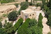 ساماندهی محوطه آرامگاه شیخ ابوالحسن خرقانی