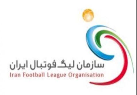 اطلاعیه سازمان لیگ در خصوص تعطیلات لیگ برتر