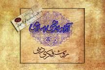 آزاداندیشی اسلامی و روشنفکری دینی به روایت آیت الله هاشمی رفسنجانی