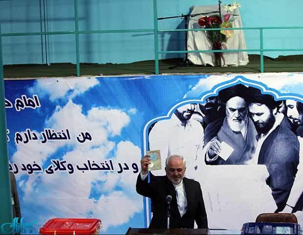 فیلم/ حضور ظریف در سر صندوق رای جماران