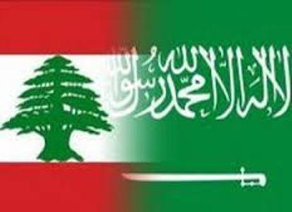 آیا لبنانی ها از عربستان اخراج می شوند؟
