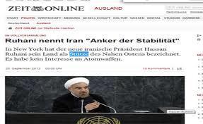 بازتاب سخنرانی رئیس جمهور ایران در مجمع عمومی سازمان ملل