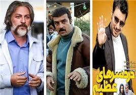 بازگشت سریال های رمضانی به تلویزیون