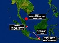 جستجو در پی هواپیمای گم شده+ تصاویر